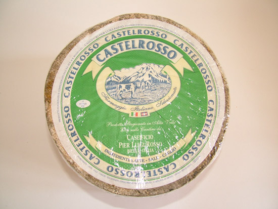 File:Castelrosso cheese.jpg