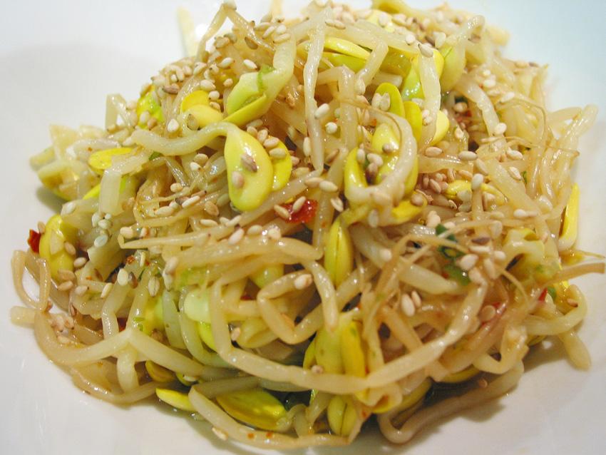 Kongnamul kuk bap, Vegetarian recipe