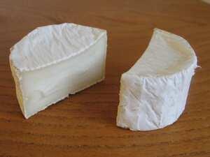 Outstanding Gevrik Cheese Suppliers Pictures Product Info Home Remodeling Inspirations Gresiscottssportslandcom