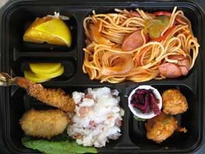 Image Gallery traditional bento